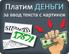 Рукапча увеличивает возможности ввода денег в систему