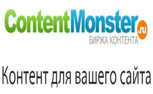 Биржа для заработка на статьях ContentMonster