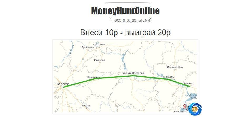 MoneyHuntOnline - онлайн игра с выводом денег
