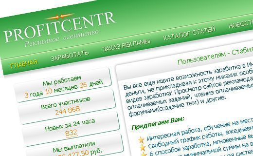 Список русских буксов в интернете